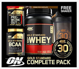 Gold Standard Complete Workout Pack