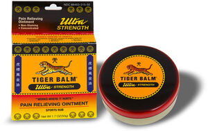 Prince of Peace Tiger Balm Ultra Strength 1 oz. Ointment